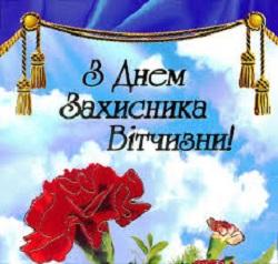privitanya_111018_01.jpg